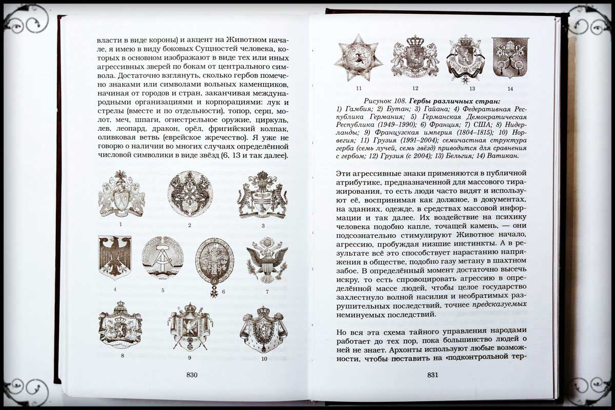 Анастасия новых книги скачать бесплатно fb2